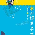 「本が好き!」週間人気書評ランキングTOP10(2015/11/16~2015/11/22)