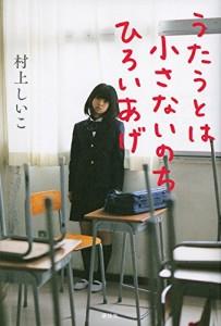 2015年度の野間文芸賞・野間文芸...
