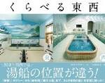 「本が好き!」週間人気書評ランキングTOP10(2016/9/19~2016/9/25)
