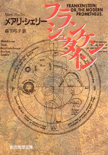 東京創元社特集 第四弾は「もう一度読みたい!懐かしの名作たち」