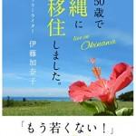 「本が好き!」週間人気書評ランキングTOP10(2015/11/23~2015/11/29)