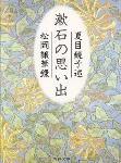 「本が好き!」週間人気書評ランキングTOP10(2016/3/28~2016/4/3)