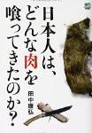 「本が好き!」週間人気書評ランキングTOP10(2016/5/9~2016/5/15)