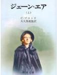 「本が好き!」週間人気書評ランキングTOP10(2016/4/25~2016/5/1)