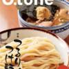 本が好き!レビュアー小太郎さんが情報誌『O.tone(オトン)』に登場 の巻