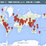 【1周目!】「読書で世界を旅しよう♪ 気球に乗って五週間!!」をリスト化&マッピングしてみた!!!