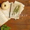 本が好き!的2018年の話題書は何かな!? 2018年度人気書評ランキング発表!!