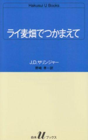 https://www.honzuki.jp/book/1796/