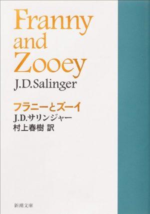 https://www.honzuki.jp/book/215085/